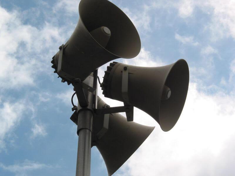 Системы звуковой трансляции (оповещения)